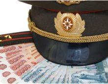 Военный пенсионер – вторая пенсия с 2017 года