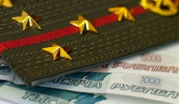 2 пенсия для военных пенсионеров