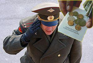 Может ли докупить стаж военный пенсионер