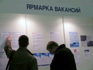 Уровень безработицы в России в 2017 году: статистика по регионам и годам, методы ее учета