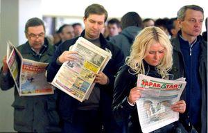 Самый высокий и низкий уровень безработицы в России