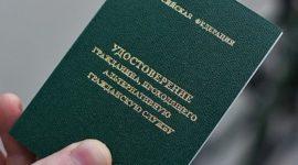 Условия и требования прохождения альтернативной гражданской службы