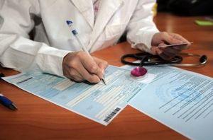 Пакет документов при выплате больничного листа уволенному сотруднику