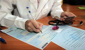 Правила оформления больничного листа во время отпуска