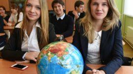 Что дает социальная карта учащегося: какие льготы и возможности