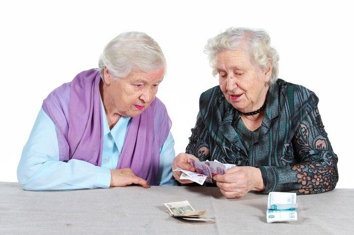 Какая доплата к пенсии за ветерана труда