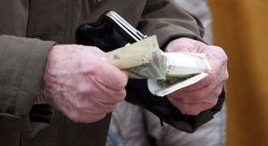 Что такое доплата к пенсии за инвалидность 1, 2 и 3 группы