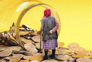 Допалата к пенсии за инвалидность в регионах РФ