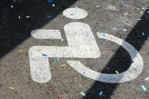 Ежемесячная денежная выплата инвалидам