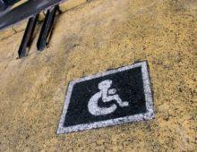 ЕДВ инвалида 2 группы