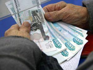 Федеральная доплата к пенсии неработающим пенсионерам