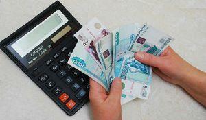 Налоги с компенсации неиспользованного отпуска