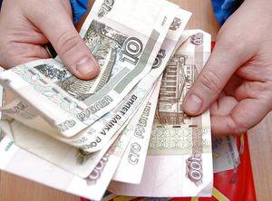 Кто выплачивает материальную помощь в связи с тяжелым финансовым положением
