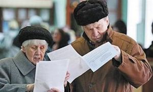 Материальная помощь пенсионерам от соцзащиты в 2017 году: как получить и кому она положена
