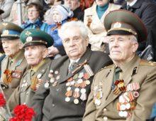 Предоставление налоговых льгот для военных пенсионеров