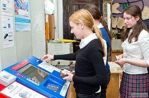 Нужна ли активация социальной карты учащегося