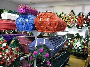 Пособие на погребение пенсионера