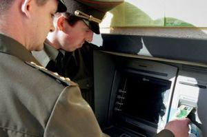 Что такое денежное довольствие военнослужащих