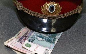 Состав денежного довольствия военных