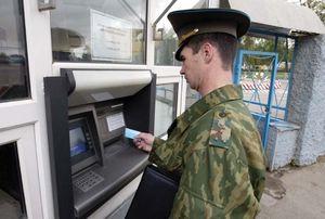 Выплаты и удержания из денежного довольствия военнослужащих