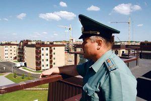 Документы для внесения данных в Единый реестр военнослужащих, нуждающихся в жилье