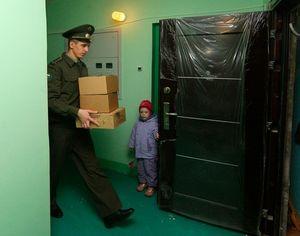Возможности Единого реестра жилья военнослужащих