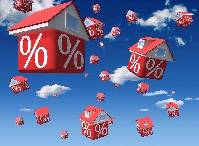 Рефинансирование ипотеки аижк