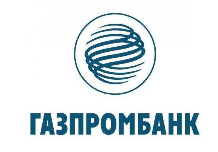 Рефинансирование ипотеки в Газпромбанке