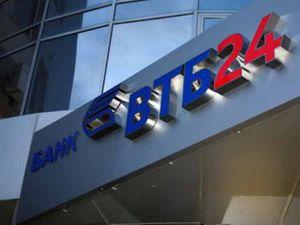 Рефинансирование ипотеки в банке ВТБ 24