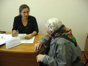 Правила оформления социальной региональной доплаты к пенсии