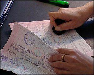 Родовой сертификат в 2017 году: для чего он нужен, какие документы нужны для его получения