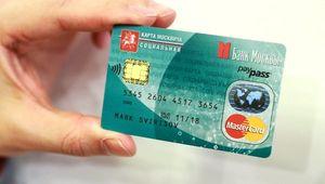 Нужен ли стаж для получения соц карты пенсионера