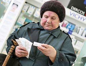 Всем ли пенсионерам можно воспользоваться пакетом социальных услуг