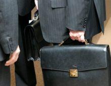 Справка о доходах и расходах государственных служащих бланк и образец