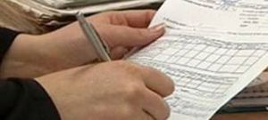 Справка о заработной плате за 6 месяцев для субсидии