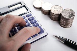 Цели использования государственных субсидий малому бизнесу