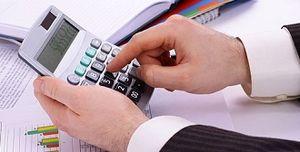 Бизнес план для получения субсидии для малого бизнеса