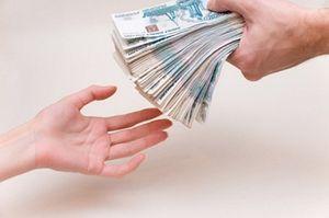 Виды субсидий малому бизнесу в Москве