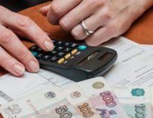 Сколько платят и какие льготы положены инвалидам 3 группы