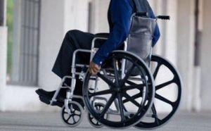 ДЕМО выплаты инвалидам 2 группы