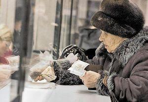 Трудовая пенсия инвалидам