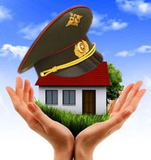Изменения в условиях предоставления военной ипотеки