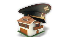 Условия предоставления военной ипотеки