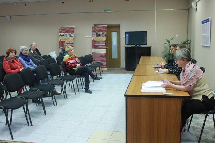 Назначение закона о занятости населения РФ