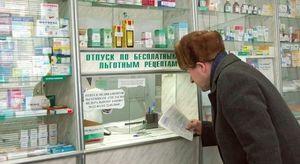 Список бесплатных лекарств для инвалидов на 2017 год, и как правильно их получить