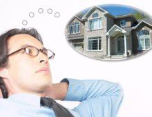 Ипотечный кредит на покупку частного дома с землей