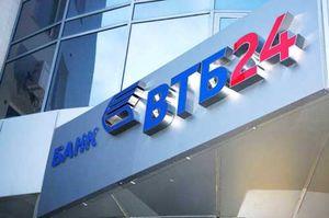 Ипотека от ВТБ 24 на вторичное жилье