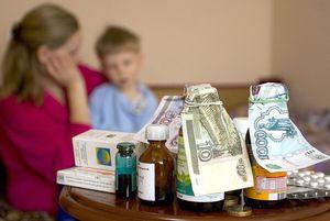 Список бесплатных лекарств для детей, инвалидов и др