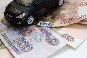 Государственная программа льготного кредитования