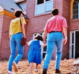 Строительство жилья на материнский капитал